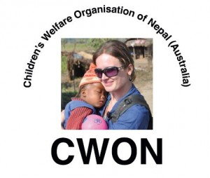 CWON colour logo